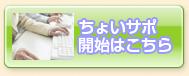 bt_start